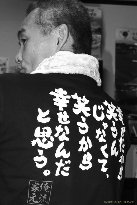 Shinsan_18070103a
